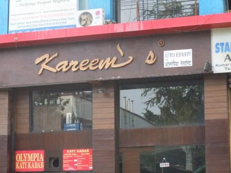 Karim Name Wallpaper