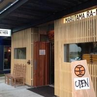 Marutama Ramen: Newest Ramen Restaurant in Vancouver