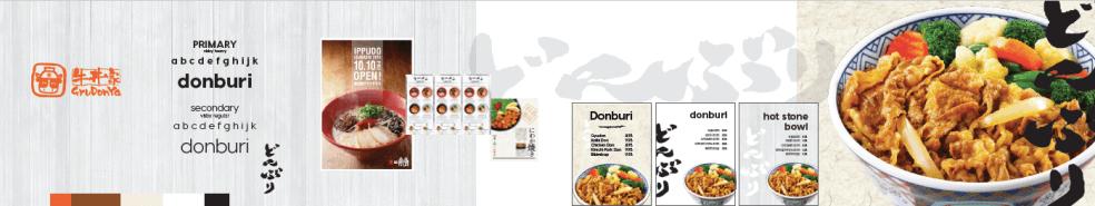 vancouver-menu-design-stylescape-2
