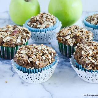 Pumpkin Apple Streusel Muffins