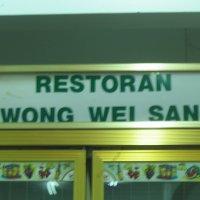 Kwong Wei Sang@PJ old state