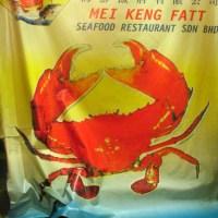 Mei Keng Fatt Seafood Restaurant@Kuala Ampang