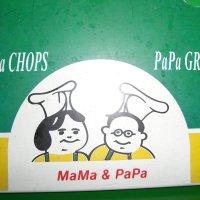 Mama Chops&Papa Grill@Dataran Prima, PJ