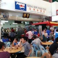 Toast bread KK style@Fook Yuen, Kota Kinabalu