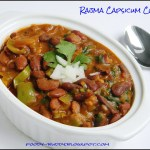Rajma Capsicum Curry