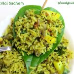 BETEL LEAVES RICE / VETRILAI SADHAM / HERBAL RICE RECIPE