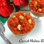 Carrot Halwa Recipe / Gajar Halwa