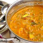 Manathakkali Kuzhambu Recipe / Manathakkali kai Kara Kulambu