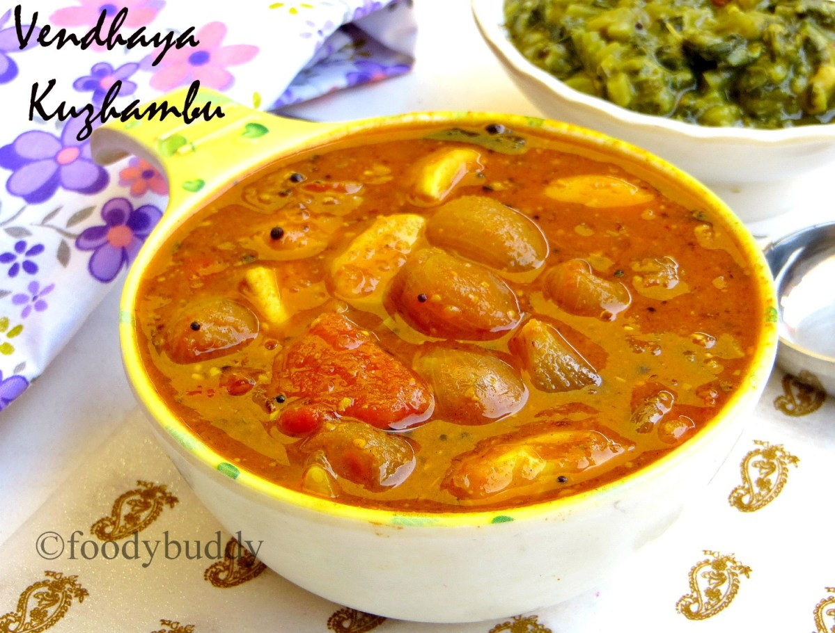 Vendhaya Kuzhambu Recipe - South Indian kuzhambu