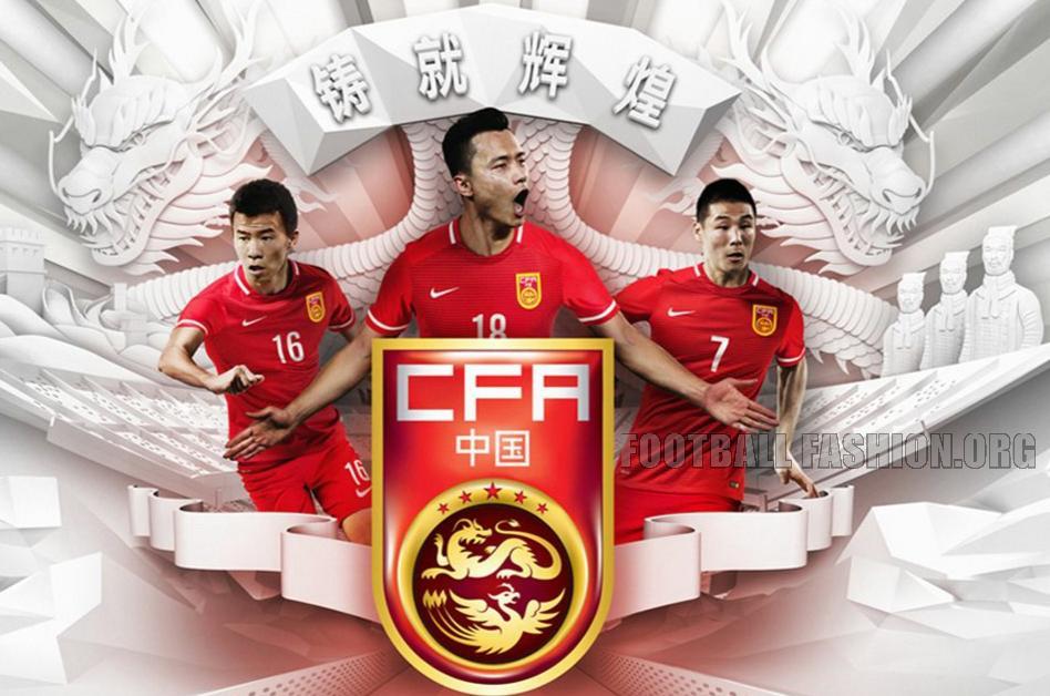 China 2015/16 Nike Home Jersey