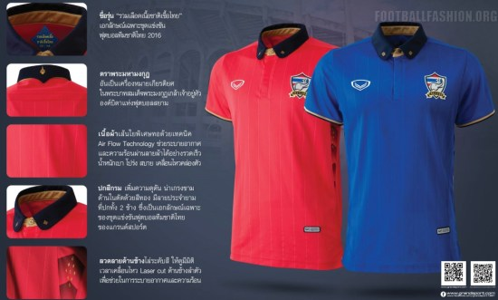 Thailand 2016 2017 grand sport world cup home and away football kit