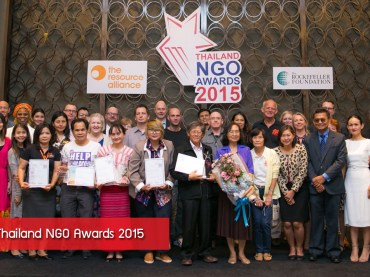 NGO Awards 2015-EN