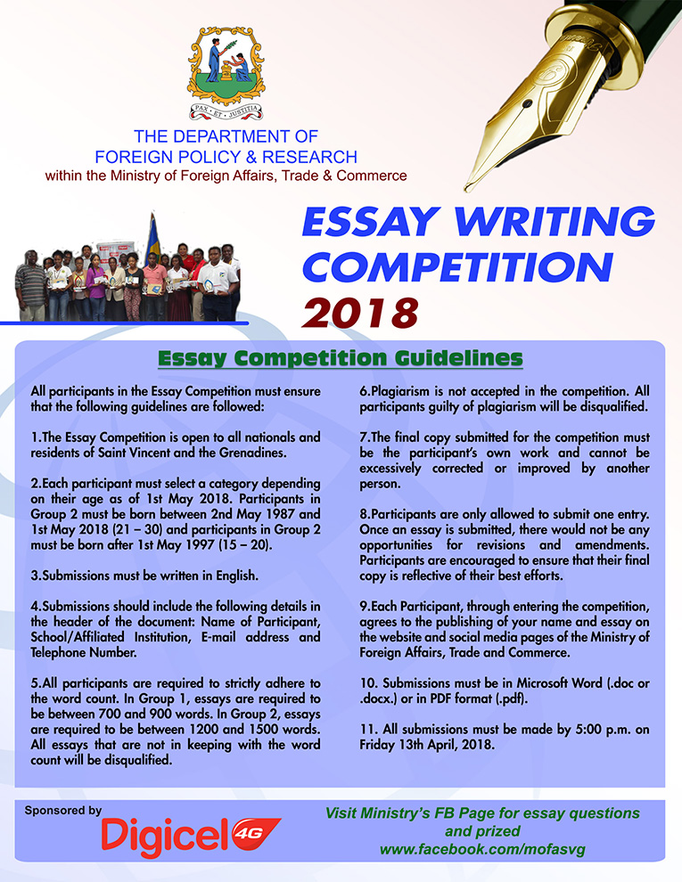 2017/2018 School Visits Program And Essay Competition - Ministry of