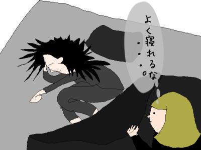 不可解な夫の寝相001