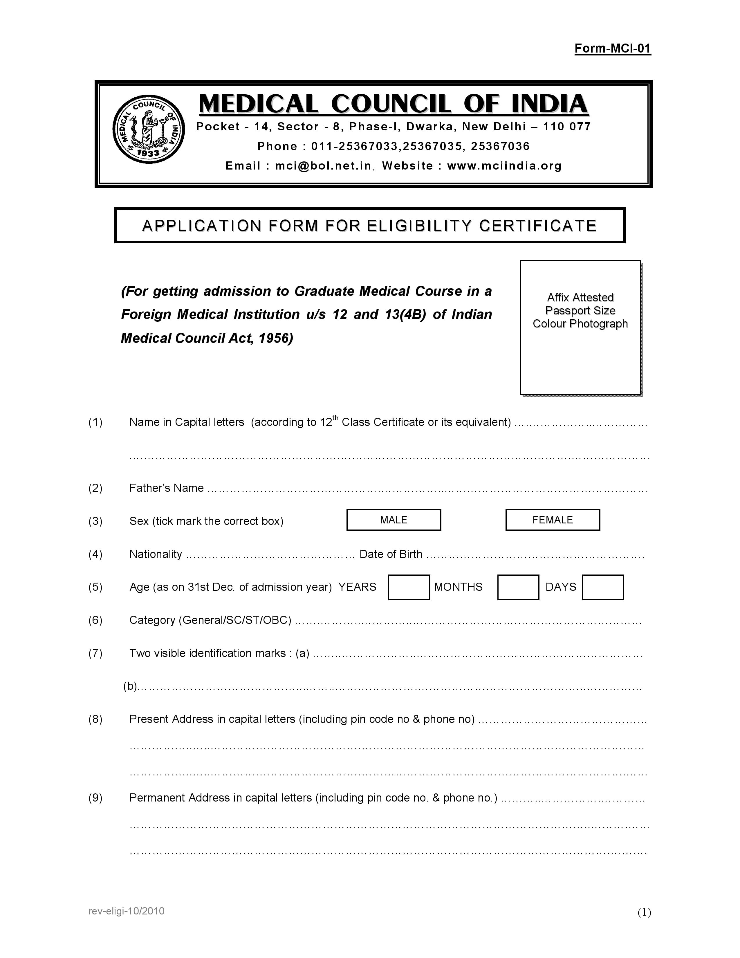 Doc12751650 Simple Rent Agreement Form Simple Rental – Rent Agreement Form