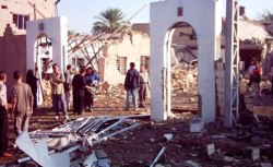 Irak Bagdad Iglesia San Jorge