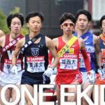 箱根駅伝2017の注目選手とコース(各区間の見所)が気になる!