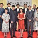 大河ドラマ「おんな城主 直虎」のキャストやあらすじは?主題歌や相関図も気になる!