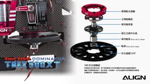 T-REX-500XT-SC-Focus-Shots-Ch-08.jpg
