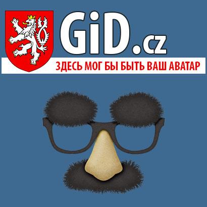 abcintgroupcv