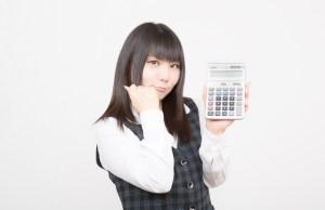 2,500万円 住宅ローン
