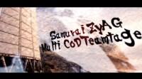 第1回:日本人クラン限定『Call of Duty』チームタージュ 2013(全17クラン)