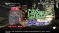 CoD: ゴースト:キルレシオ2を超えたい人のためのFFA講座(全マップ解説動画)