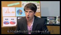 """「くたばれFPS!」世界中で人気となった、とあるゲーム会社の""""CoDっぽくないゲーム""""開発会議"""