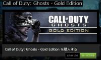 DLC1と'The Wolf'が含まれた『Call of Duty: Ghosts – Gold Edition』がリリース(PS3,PS4,Steam)