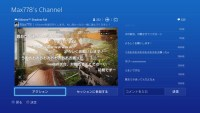 PS4システムソフトウェアバージョン1.70は4/30配信、解説動画や更なる詳細も