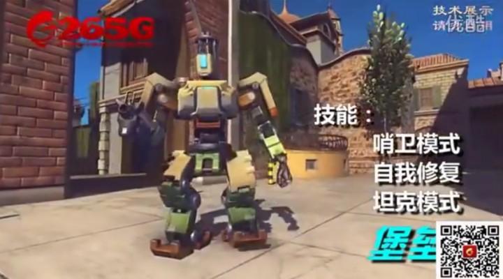 『オーバーウォッチ』を完全コピーしたヒーローFPS『Legend of Titan』が中国で発表