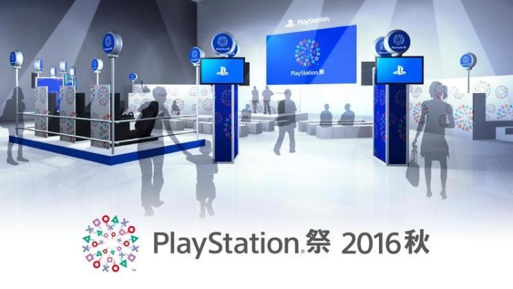 PS VRも試遊できる「PlayStation祭 2016 秋」の詳細発表、VR版『CoD:IW』や『オーバーウォッチ』地域最強決定戦など