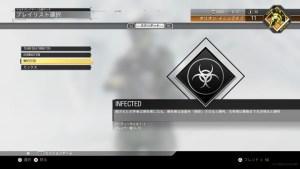 CoD:IW:ベータへ新モード「Infected(インフェクテッド)」が追加