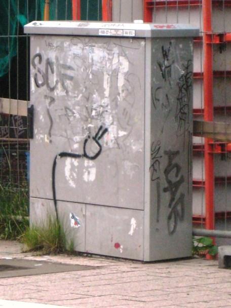 Street Art Freiburg DE 08.06.12 (157)