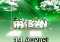 14th August
