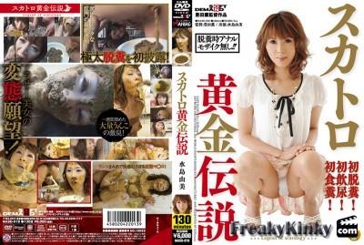 japanese golden week 2013 dates