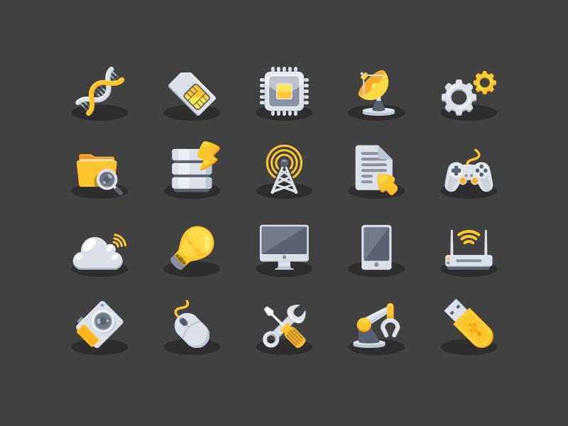 Free Yellow Techno Icons