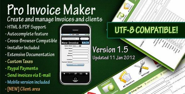 10 Best PHP Invoice Makers \u2013 Design Freebies