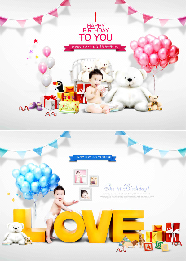 Baby birthday photo template psd free download - template for a birthday card