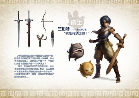 All Character Dragon Nest Character in Dragon Nest