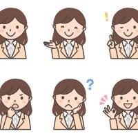 ビジネスウーマンの表情イラスト6種