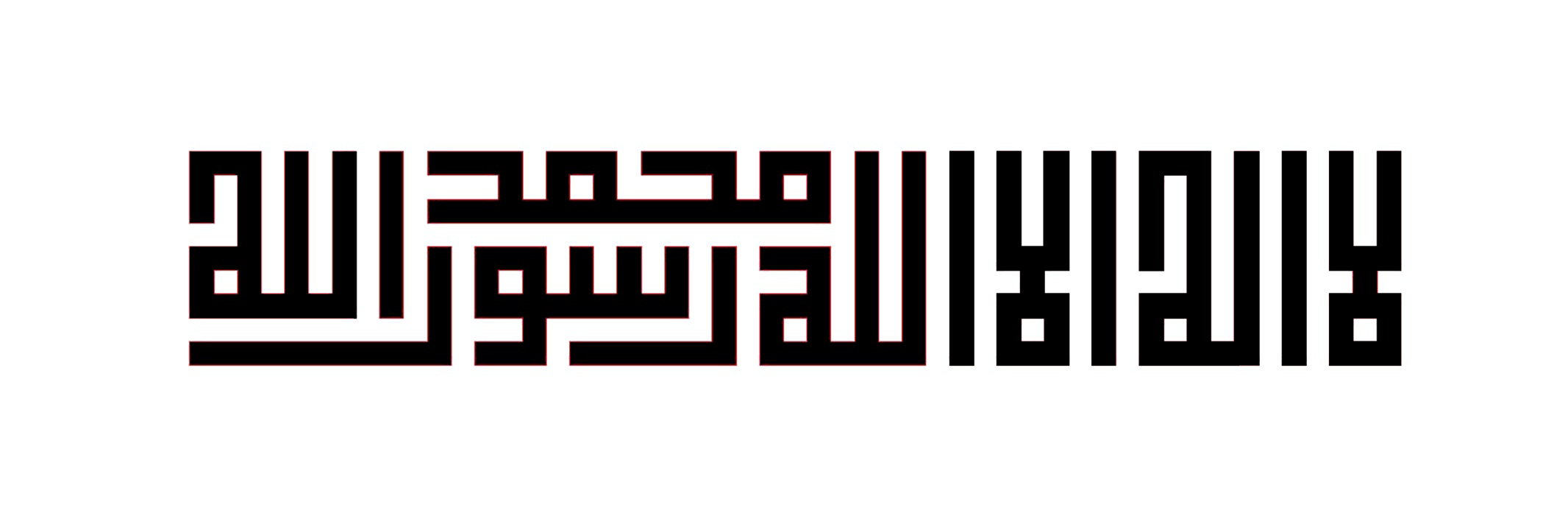 kufi calligraphy font free download