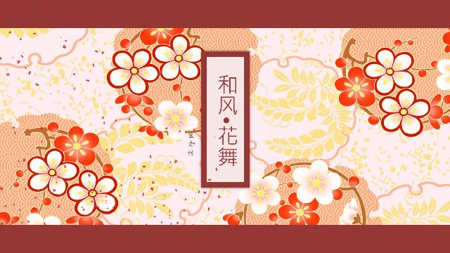 japanese ppt template