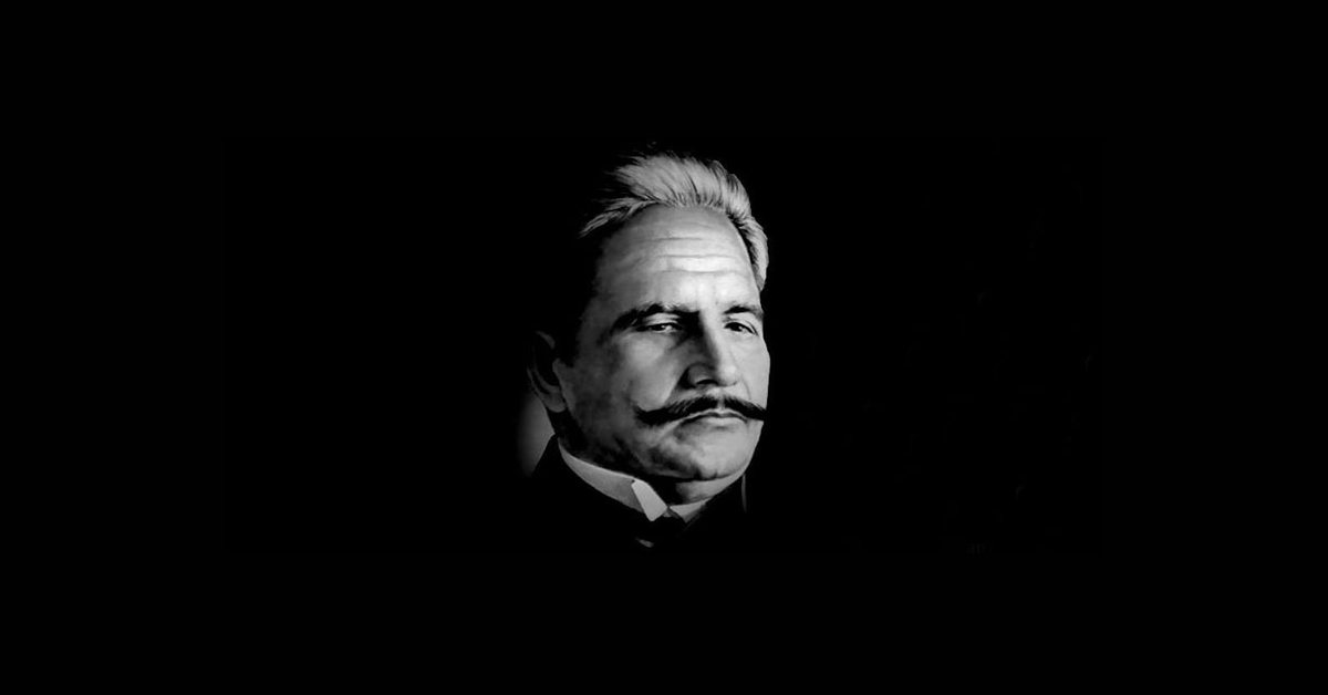 Allama Iqbal Wallpapers Hd Imamat The Lost Legacy Why Muslims Need To Revisit
