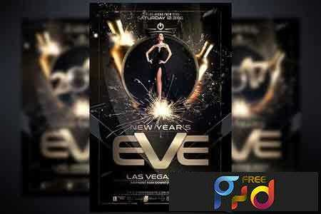 New Year Flyer Template 930220 - Free PSD download, free photoshop