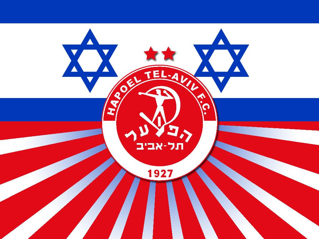 New England Fall Wallpaper Free Hapoel Tel Aviv F C Free Soccer Wallpapers