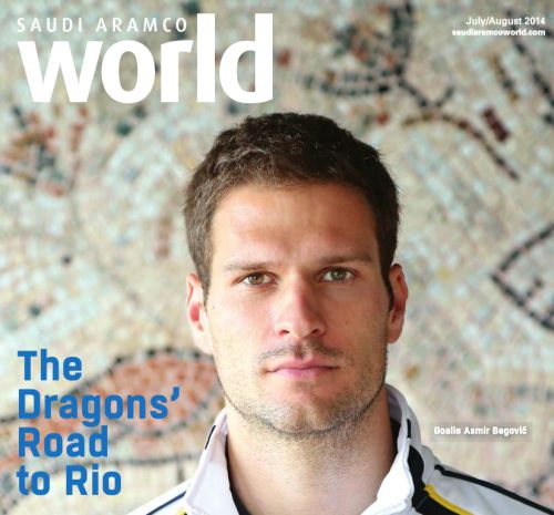 Saudi Aramco World Magazine Free Subscription - Worldwide