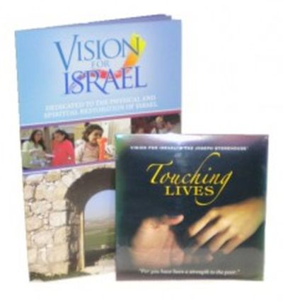 Greetings from Jerusalem Free Vision for Israel Information Pack with DVD