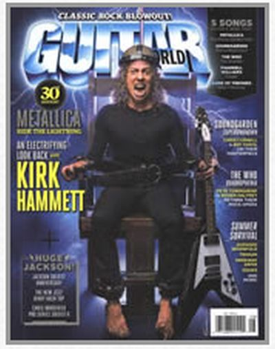 freebizmag Free One Year Subscription to Guitar World Magazine - US