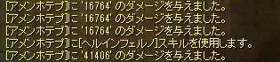 20150630_002
